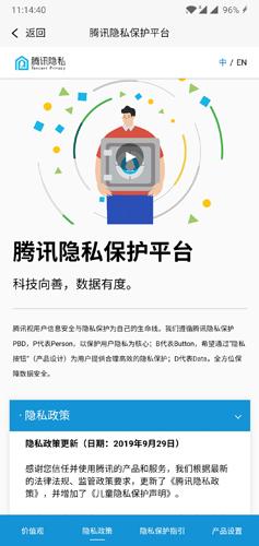 火锅视频app4