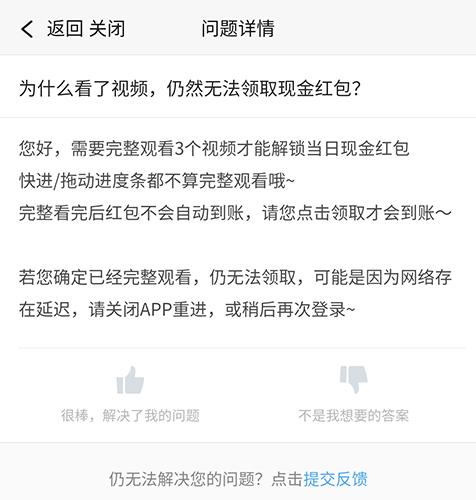 火锅视频app5