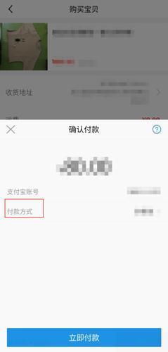 闲鱼app2