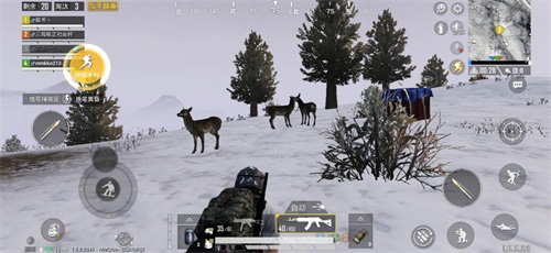 通过狩猎的方式获取诸如生鹿肉等