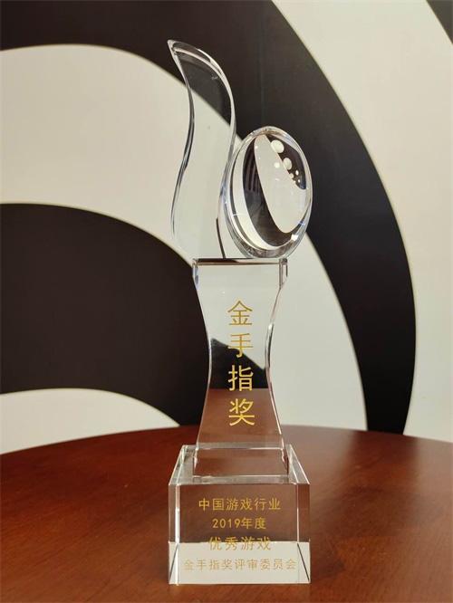 """《自由幻想》手游榮獲金手指""""中國游戲行業2019年度優秀手機游戲""""獎"""