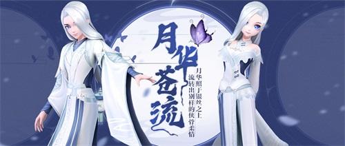 《梦幻炫舞》12月18日-12月23日活动预告