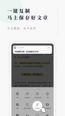 个人图书馆app截图3