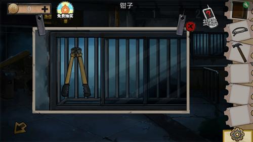 密室逃脱绝境系列11游乐园图片7