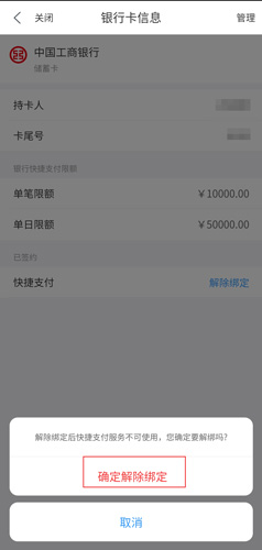 苏宁易购app图片5