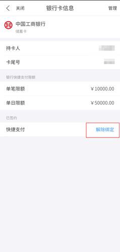 苏宁易购app图片4