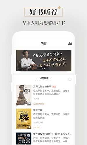 咪咕中信书店app截图1