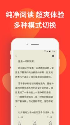 火山小说app截图5