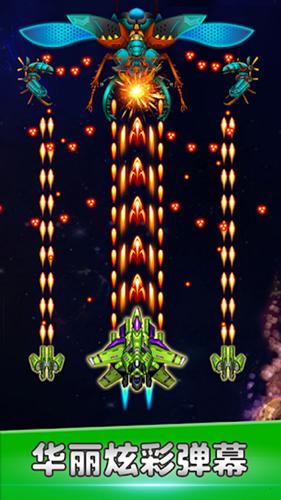 星空戰機截圖2