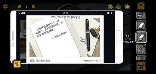 诡船谜案2远洋禁地手机密码图片