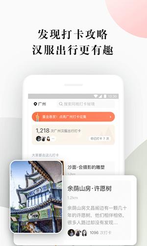 古桃app截图3