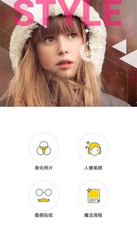 迅捷P图手app截图1