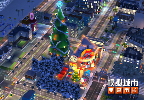 模拟城市:我是市长