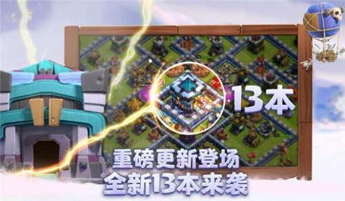 中超新闻视频娱乐新闻吴京