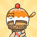 猫猫冰淇淋