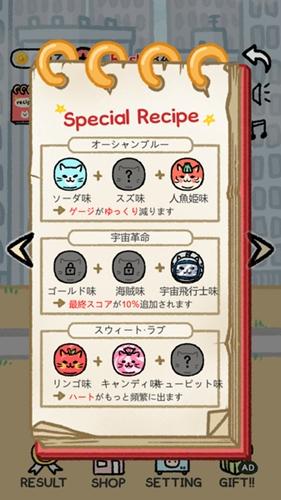 猫猫冰淇淋截图4