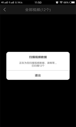 ��l恢�痛��app截�D4