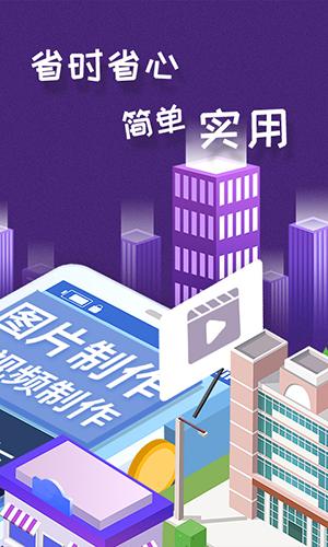 微商工具箱app截图3