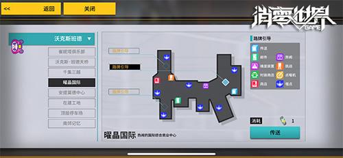 VGAME:消零世界3