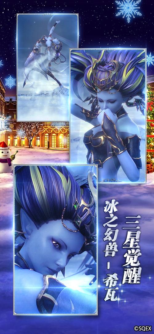 最終幻想:勇氣啟示錄截圖2