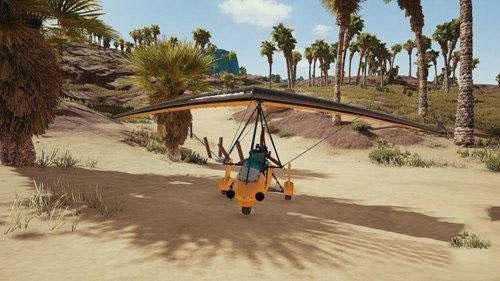 和平精英滑翔机怎么开