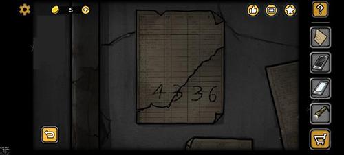 诡船谜案2远洋禁地图片1
