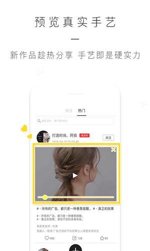 美呦app截图1
