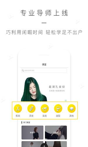 美呦app截图3