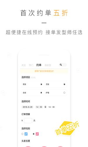 美呦app截图5