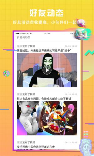 言值视频app截图5