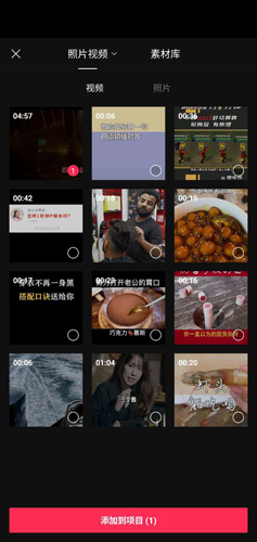 剪映app剪���l2