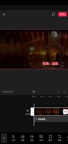 剪映app剪���l3