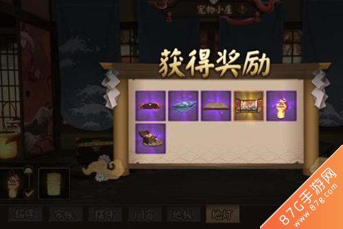 阴阳师宠物新家具系统曝光2