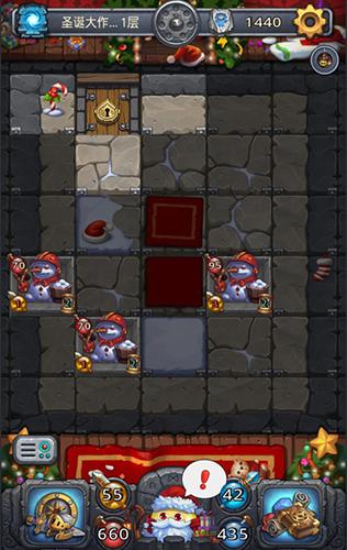 不思议迷宫圣诞大作战