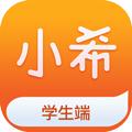 小希留学app
