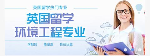 小希留学app软件特色
