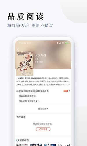 派比小说app截图4