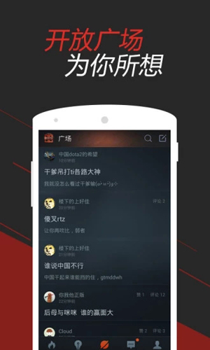 DOTA2掌游寶app截圖5