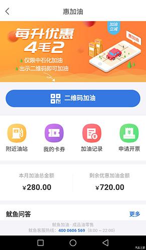 平◆安好�主app�D片1