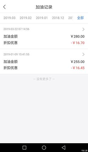 平安好�▲主app�D片2