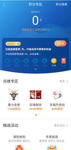 平安好�》主app�D片2