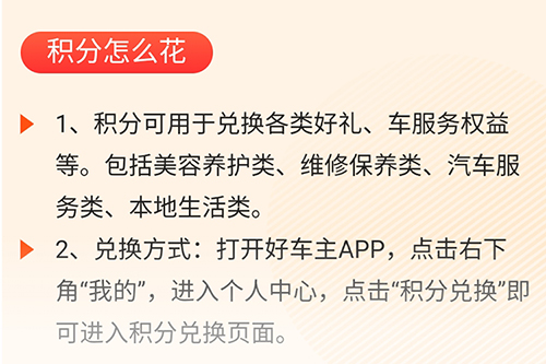 平安好�主app�D片1