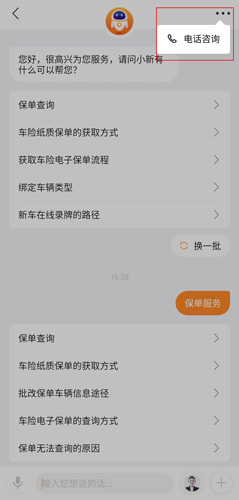 平安好�主app�D片3