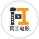 在线电影软件推荐1
