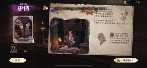 哈利波特魔法觉醒手游卡牌获取方法