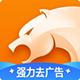 猎豹浏览器app图片
