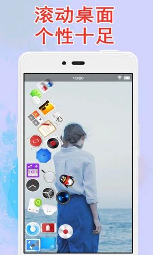 滾動圖標屏幕app截圖1