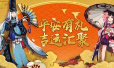 阴阳师X平安银行联名信用卡降临 10元换双肩包或项链