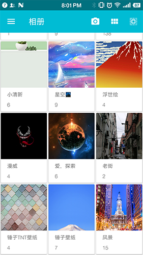果仁相册app截图1