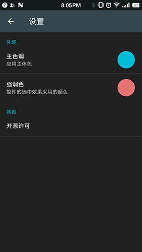 果仁相册app截图5